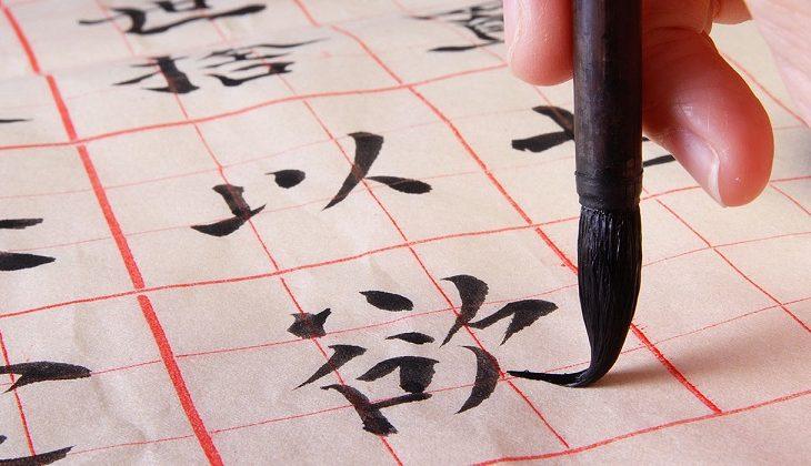 造更美的中文字 許瀚文